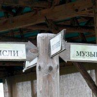 Все дороги ведут к ...... :: Ирина Томина