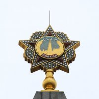 Города Беларуси. :: Сергей Гончаров
