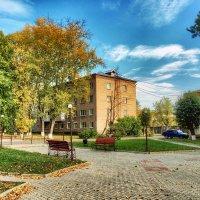 Осенний дворик :: Андрей Куприянов