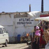 РЕКЛАМА НА РЫНКЕ :: Виктор Осипчук