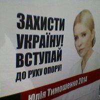 Юля :: Миша Любчик