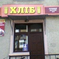 Магазин :: Миша Любчик