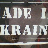 Сделано в Украине :: Миша Любчик
