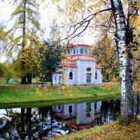 Царскосельская осень :: Ирина Фирсова