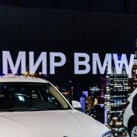 BMW :: Василий Игумнов