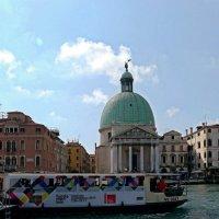 Венеция, Гранд-канал, кораблик :: Наталья (Nata-Cygan) Цыганова