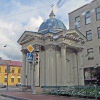 Часовня Александра Невского при соборе Живоначальной Троицы Лейб-гвардии... :: alemigun