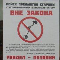 Читай!.. :: Владимир Павлов