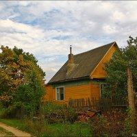 домик на окраине :: Дмитрий Анцыферов