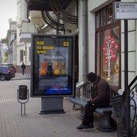 Уличная сценка :: Михаил Рогожин