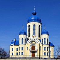Церковь Владимира Великого :: Степан Карачко