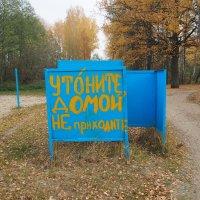 Предупреждение :: Сергей Михальченко