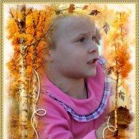 Расскажи мне, осень, сказку... :: Tatiana Markova