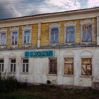 Старое атель :: Денис Кузнецов