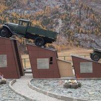 Памятник водителям Чуйского тракта :: Кристина Воробьева