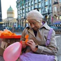 Радуйте стариков, у них так мало радости в жизни.. :: Алёна Праздник
