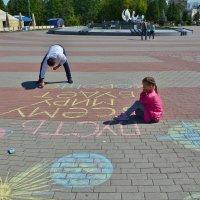 пусть миру будет хорошо! :: Дмитрий Новоселов