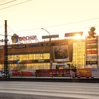 Торговый Центр :: Сергей Черепанов