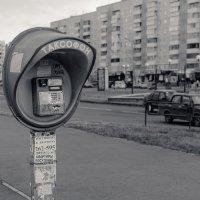 позвони мне, позвони... :: Сергей Анисимов
