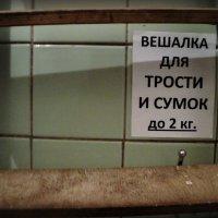 *** :: Ольга Кривых