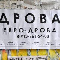 Во всем равняемся на европу :: Антон Бояркеев