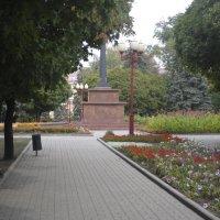 Парк :: Надюшка Михальчишина