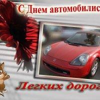 ***** :: марта Орлова