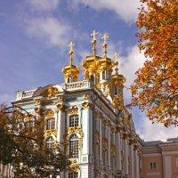 Осень в Пушкине :: Наталья