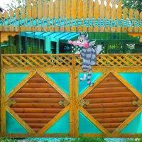 Ворота. :: Любовь