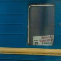 Прощание славянки :: Юрий Ричка