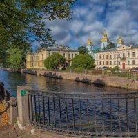 Набережная канала Грибоедова. СПб. :: Евгений Никифоров