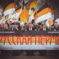 Русский Марш :: Елизавета Кондакова