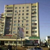 Дом в городе :: Миша Любчик
