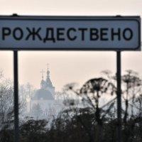 Осенний туман :: Андрей Куприянов