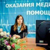 Конференция :: Анна Евгеньевна