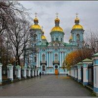 Санкт-Петербург, Николо-Богоявленский морской собор :: Дмитрий Анцыферов