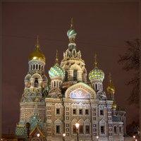Собо́р Воскресе́ния Христо́ва на Крови́ :: Сергей Андриянов