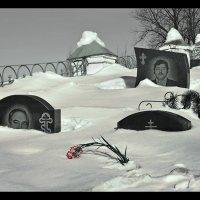 Под белым саваном :: Николай Белавин