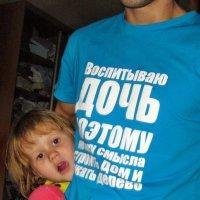 Воспитываю дочь :: Александр Резуненко