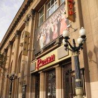 Единственный в мире цыганский театр. :: Елена