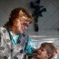 Бабушка и внучек :: Нина Корешкова