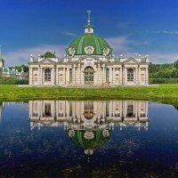Павильон Грот, усадьба Кусково :: Николай Юшников