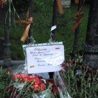 У посольства Украины, 9 мая 2014 года. :: Елена