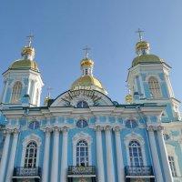 Никольский Морской Собор. :: Владимир Гилясев