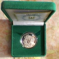 Памятная монета :: Миша Любчик