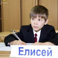Внимание, следующее задание!  #2 :: Олег Неугодников