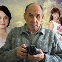 Автопортрет 1 (В кругу семьи) :: Валерий Кабаков