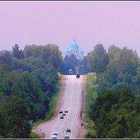 Дорога к Храму :: Александр Липецкий