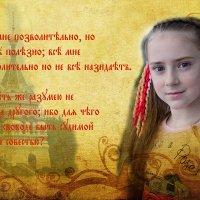 Соня :: Валерий Кабаков