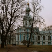 Воскресенский девичий Смольный монастырь :: Александр Дроздов